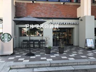 スターバックスコーヒー 港南台バーズ店の画像1