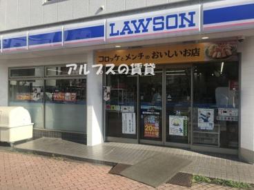 ローソン 横浜港南台三丁目店の画像1