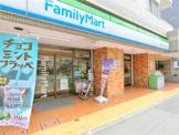 ファミリーマート大田大森中一丁目店