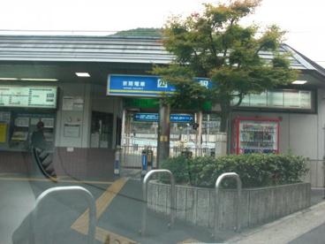 京阪京津線四宮駅の画像1