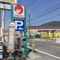 一宮神社前(バス)