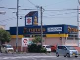TSUTAYA 水島店