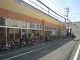 西友江戸川中央店