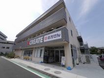 クリエイトSD藤沢羽鳥店