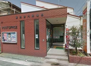 横浜赤門郵便局の画像1
