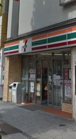 セブン‐イレブン 横浜長者町清正公通り店の画像1