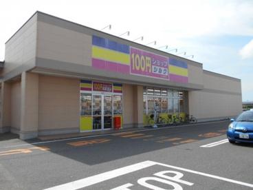 シルク新潟中央インター店の画像1