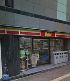 デイリーヤマザキ関内仲通り店の画像1
