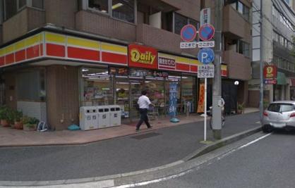 デイリーヤマザキ横浜富士見町店の画像1