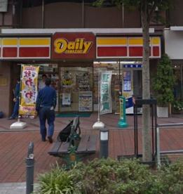 デイリーヤマザキ横浜馬車道店の画像1