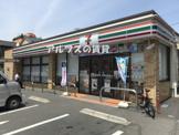 セブンイレブン 横浜伊勢町3丁目店