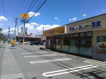 松屋 甲府国母店の画像1