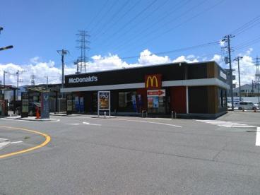 マクドナルド 国母店の画像1