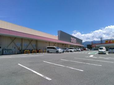 (株)オギノ 国母店の画像1