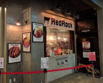 レッドロック アメ村店の画像1