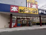 ブックオフ神戸伊川谷店