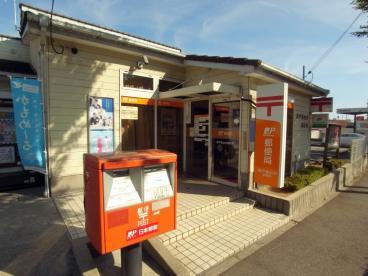 神戸桃山台郵便局の画像1
