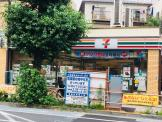 セブンイレブン 文京本駒込一丁目店