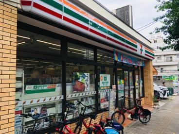 セブンイレブン 文京本駒込一丁目店の画像2