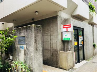 文京白山五郵便局の画像2