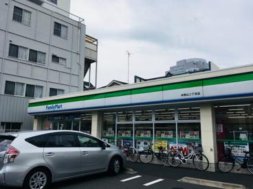 ファミリーマート 本駒込二丁目店の画像2