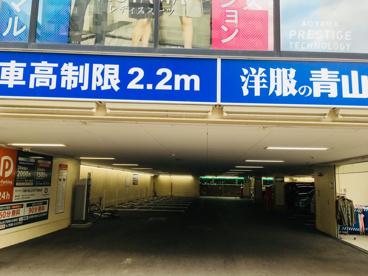 洋服の青山  千石駅前店の画像2