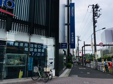 みずほ銀行 駒込支店の画像2