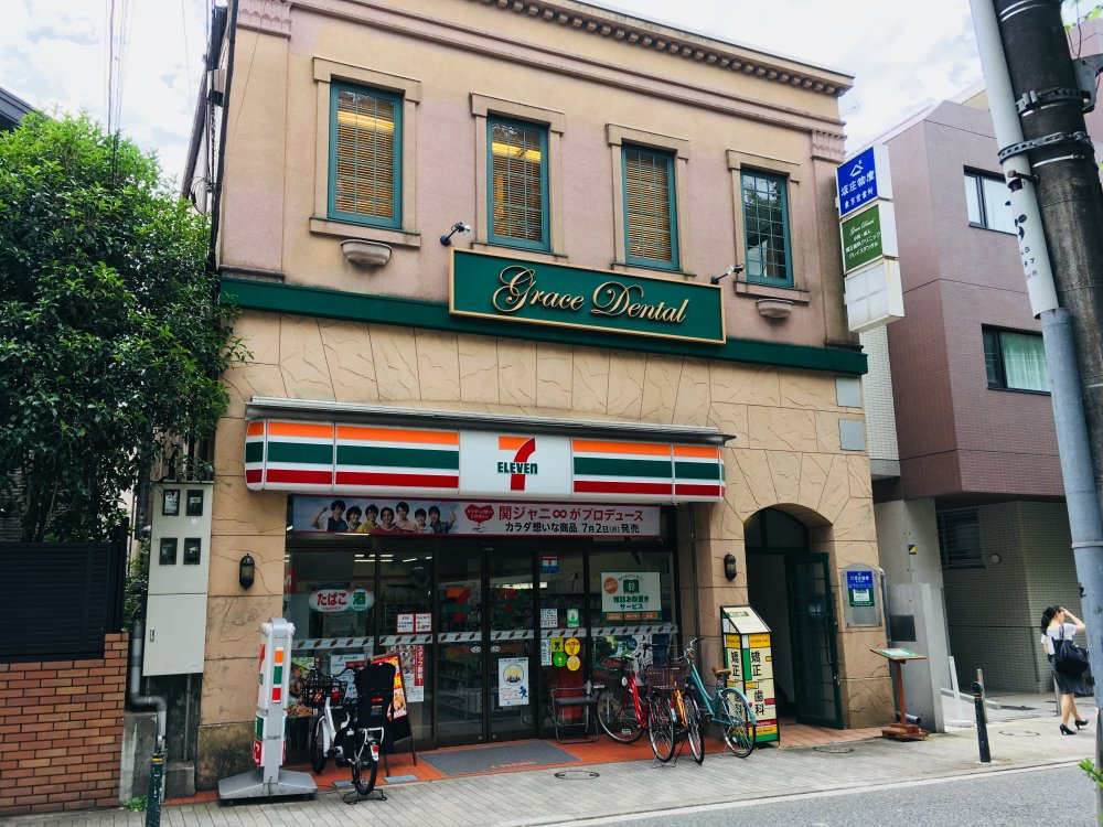 セブンイレブン 本駒込2の南店