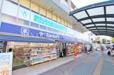 トモズ 狛江店