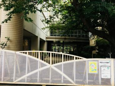 文京区立昭和小学校の画像2