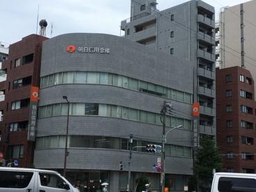 朝日信用金庫 神明(しんめい)支店の画像1