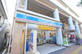 ローソン 狛江市役所前店