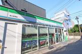 ファミリーマート狛江駅南店