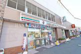 セブンイレブン 狛江駅前店