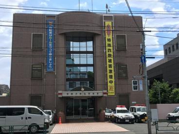 警視庁駒込警察署の画像2