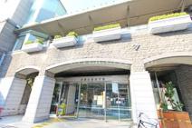川崎市 多摩区役所