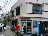駒込駅前郵便局