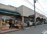 ヤマイチ 南行徳店