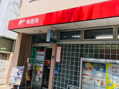 本駒込郵便局