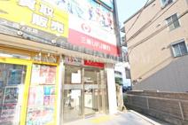 三菱UFJ銀行 向ヶ丘遊園駅前出張所