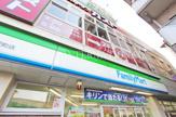ファミリーマート 向ヶ丘遊園駅前店