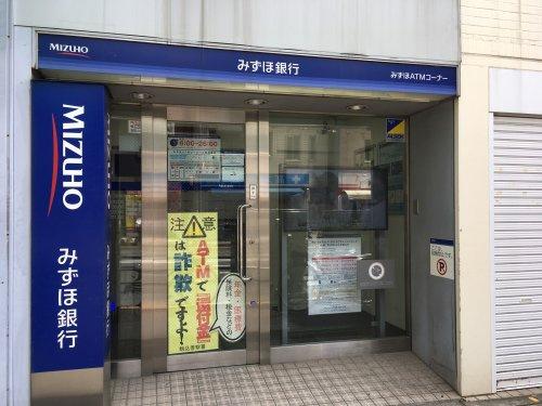みずほ銀行 白山出張所(ATM)