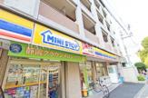 ミニストップ 生田駅南口店