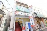 Can★Do(キャンドゥ)小田急OX生田店