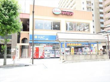 サイゼリヤ厚木中町店の画像1