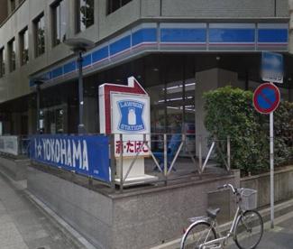 ローソン 横浜不老町一丁目店の画像1