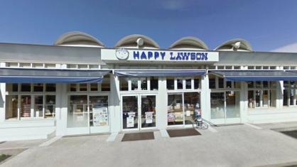 ローソン HAPPYLAWSON山下公園店の画像1