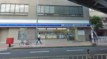 ローソン LTF日ノ出町駅前店の画像1