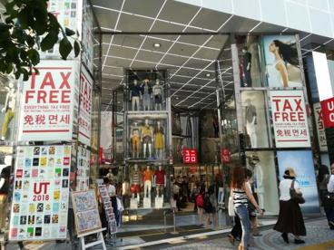 ユニクロ 新宿西口店の画像1