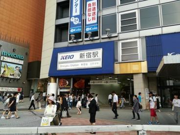 京王線 京王新宿駅の画像2